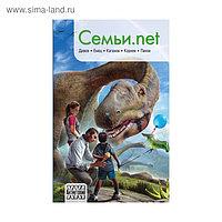 Семьи.net. Дивов О.