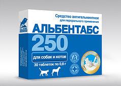 Альбентабс таблетки №10 и 30 со вкусом топленного молока