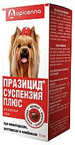 Празицид - суспензия Плюс для котят , щенков, собак ,кошек  антигельминтик (1мл на 1кг), фото 3