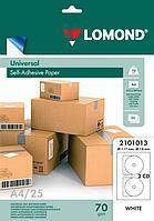 Бумага самоклеящаяся для CD A4 25л CD2(D-17/118мм) белая (унив.печать) Lomond 2101013 (в кор.18 пачек)