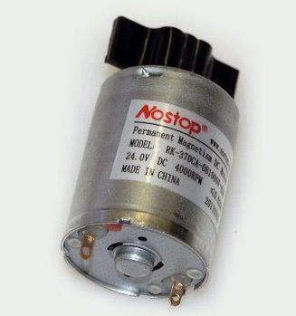 Электродвигатель с флажком TTR-07.371.00