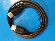 Кабель HDMI-HDMI 1,2 метра , Алматы
