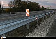 Дорожное ограждение 11ДД-350-1,1-2,0-1,1 по ГОСТ 26804-2012