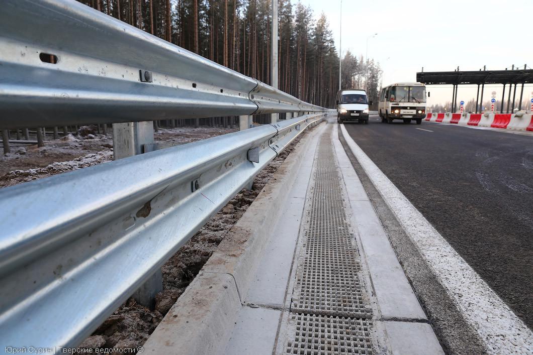 Мостовое ограждение 11МО-190-1,1-3,0-1,15