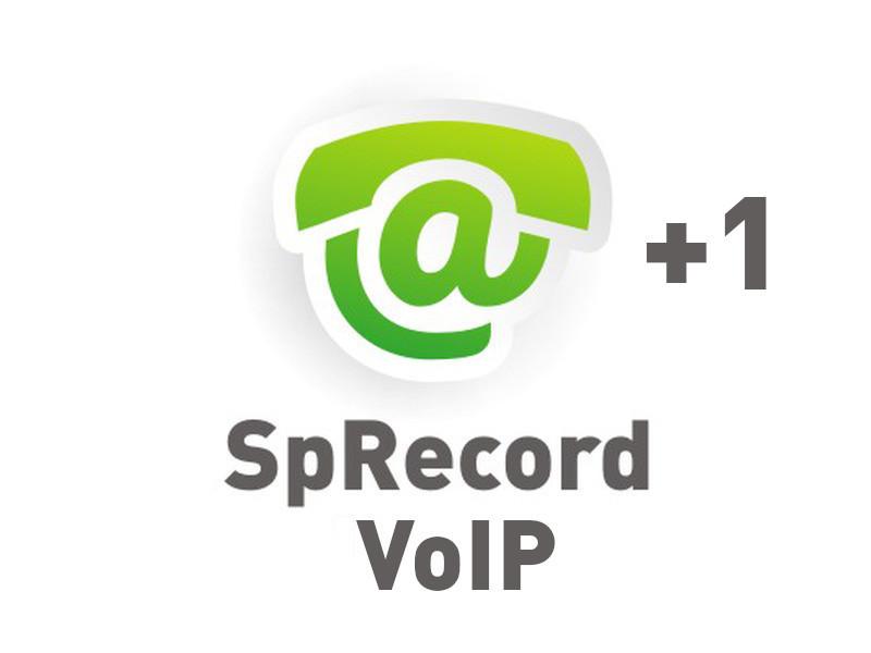 Дополнительный канал SpRecord VoIP