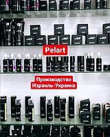 Pelart