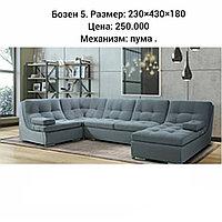 """Угловой диван """"Бозен 5"""" механизм """"Пума"""""""