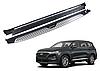 Подножки (пороги) на Hyundai Santa Fe 4 2018+, фото 2