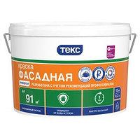 Краска Фасадная УНИВЕРСАЛ белая 6,5кг ТЕКС (комплект из 2 шт.)
