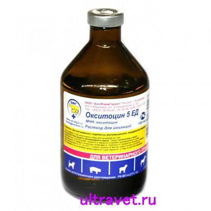 Окситоцин 5ЕД , 100мл, фото 2