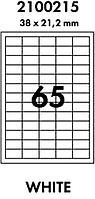 Бумага самоклеящаяся A4/1650л/65-дел.белая (универсальная печать)70г/м2 Lomond тех.упаковка L2100215_1650