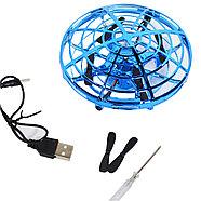 AF955 Летающий мини дрон UFO inection dron 16*15см, фото 2