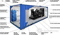 Дизельный генератор в контейнере, фото 1