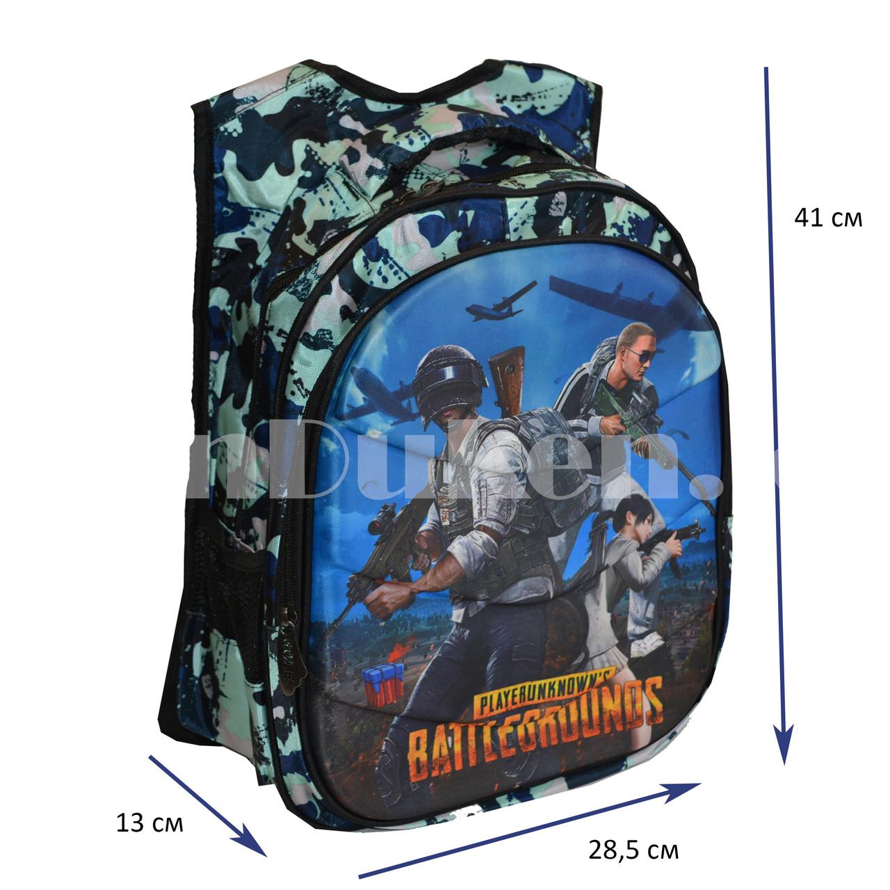 Рюкзак с ортопедической спинкой подростковый камуфляжный Battlegrounds 421 - фото 2