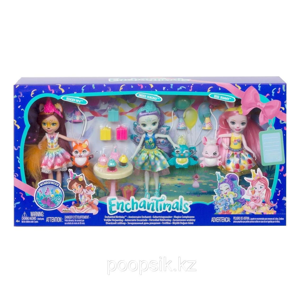 Enchantimals День рождения набор из трех кукол и их питомцев GJX22 - фото 3