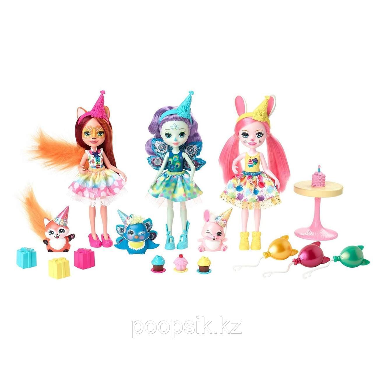 Enchantimals День рождения набор из трех кукол и их питомцев GJX22 - фото 1