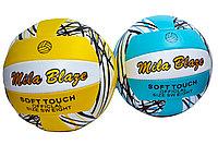 2020-5 Мяч воллейбольный
