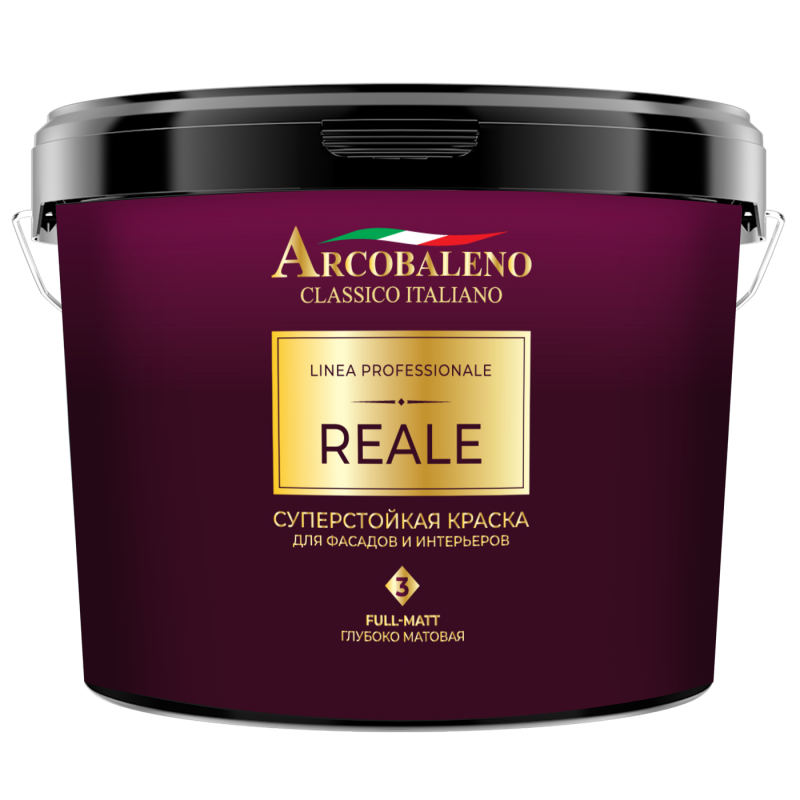 Краска для фасадов и интерьеров Аркобалено REALE 3.  2,7 л,