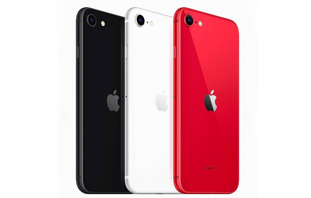 Смартфон Apple iPhone SE 2020 3/128Gb