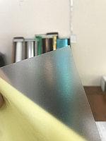 Матовая пленка для стекол 1,52x50м