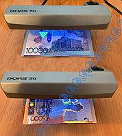 Детектор банкнот ультрафиолетовый DORS 50