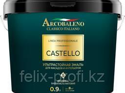 Эмаль для фасадов и интерьеров Аркобалено Castello 5. 9л,