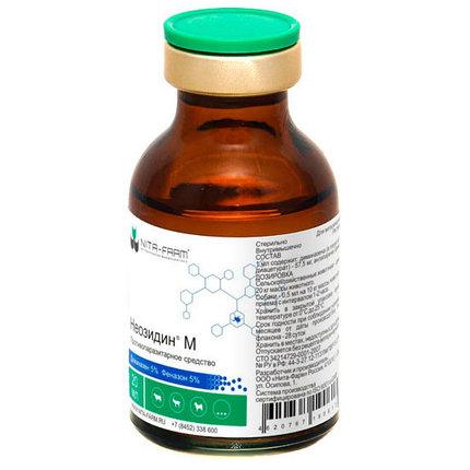 Неозидин М 20 мл, фото 2