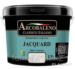 Декоративное покрытие Аркобалено,  Jacquard 0.9л,