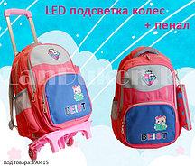Школьный рюкзак на колесиках со светоотражателями многофункциональный с школьным пеналом Bieste 8869