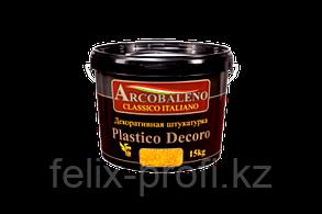 Декоративная штукатурка Аркобалено, Platico Decoro 15 кг,