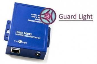 Комплект конвертера и ПО GuardLight 5/100