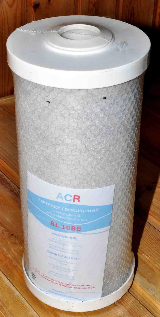 Картридж ACR BL BB 10