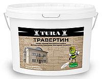Травертин (25 кг.)