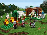 LEGO Minecraft 21159 Аванпост разбойников, конструктор ЛЕГО