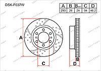Тормозные диски DSK-F037W Gerat