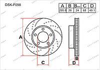 Тормозные диски DSK-F098 Gerat