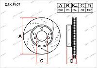 Тормозные диски DSK-F107 Gerat