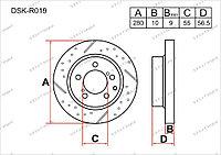 Тормозные диски DSK-R019 Gerat