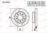 Тормозные диски DSK-R020 Gerat