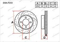 Тормозные диски DSK-F072 Gerat