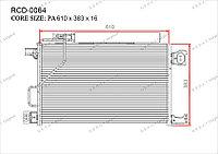 Радиатор кондиционера RCD-0064 Gerat