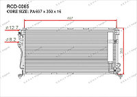 Радиатор кондиционера RCD-0065 Gerat