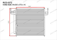 Радиатор кондиционера RCD-0072 Gerat