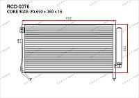 Радиатор кондиционера RCD-0076 Gerat