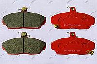 Тормозные колодки BP-F090 Gerat