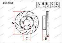 Тормозные диски DSK-F061 Gerat