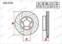 Тормозные диски DSK-F062 Gerat