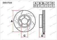 Тормозные диски DSK-F038 Gerat