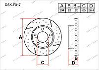 Тормозные диски DSK-F017 Gerat