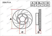 Тормозные диски DSK-F114 Gerat
